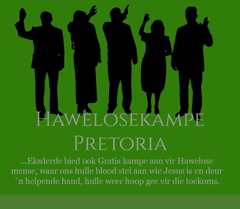 hawelose-banner-dark