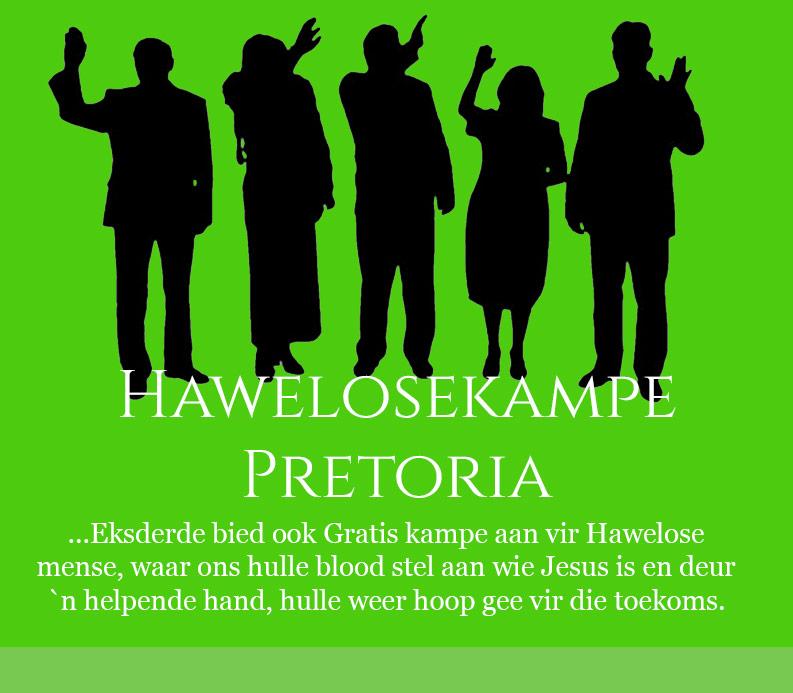 hawelose-banner
